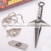 Naruto Shippuden Yondaime 4th Hokage Kunai With Necklace 3PCS