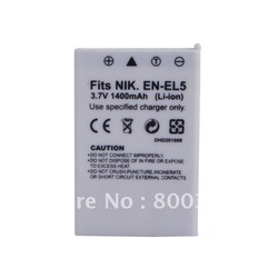 3.7V 1400mAh EN-EL5 ENEL5 Rechargeable Battery for Nikon Camera CoolPix 3700 / 4200 / 5900 / 7900 / P3 / P4 / S10 / S11 2pcs/lot(China (Mainland))