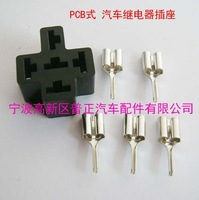 20PCS-Automotive Relay Sockets, 5 Pin PCB Mount, For BU-508x Series Relays