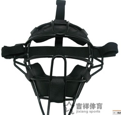 Baseball Softball armor for the face protector baseball sports protective equipment for adult(China (Mainland))