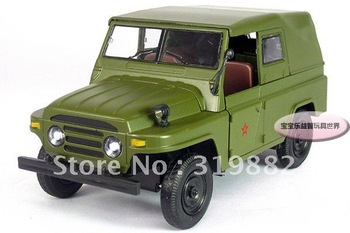 Free Shipping Saying Beijing jeep military software ansys removable sound and light alloy model car  1:24
