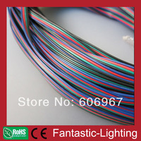 DHL free shipping 4pin 5050 LED RGB Strip light cable wire 200M/lot