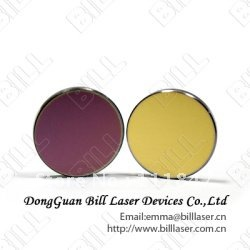 2012 New silicon laser reflective mirror(China (Mainland))