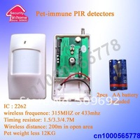 wireless pet immune infrared motion sensor 433MHZ/ or 315MHZ  2262 IC free shipping