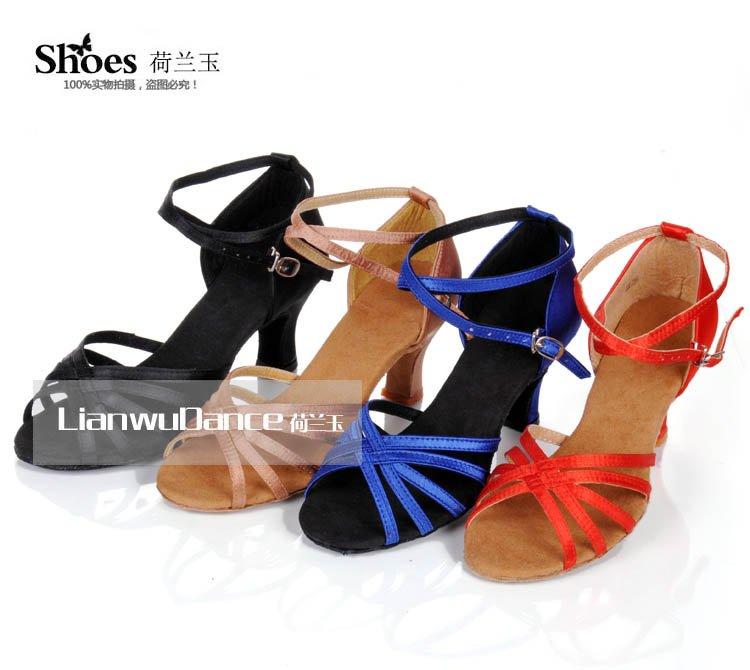 Где в новосибирске купить туфли для танцев в