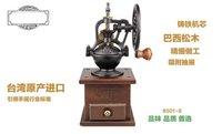 Кофемолка 9705B hand-cranked coffee grinder