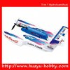 3-in-1 Hydrofoam Boat Aeroamphibious Pathfinder RC Flying Boat(China (Mainland))