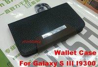Чехол для для мобильных телефонов Snake Leather Hard Case Back Cover Cell Phone Case Mobile Phone Cover for Samsung Galaxy S3 III i9300