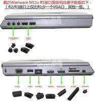 Silicone waterproof Dustproof plug For DELL Alienware M11X R1 R2 R3