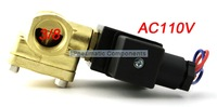 High Quality 3/8'' 230 PSI Electric Solenoid Valve AC110V Normally closed Diaphragm Valve 0927100