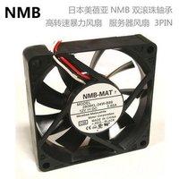 NMB 7015 2806KL-04W-B89 7CM  12V 0.65A for IBM server dedicated fan,CPU Cooler Fan,Server Fan,Cooling Fan