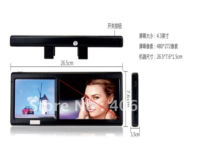 4.3 inch rear view car mirror monitor with gps navigation ,bluetooth(China (Mainland))