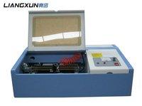small laser cutting machine LX40B