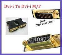DVI-I (24+5) male to DVI-I Female 24+5 Pin ADAPTER COUPLER 50pcs/lot