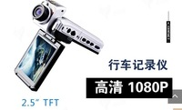 Tachograph  1080P board recorder does not leak seconds, high-definition night vision motion detection F900
