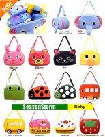 [CPA Free Shipping] Wholesale Linda Linda Bag Kids Cartoon Designs Animal Messenger Bag School Bag 10pcs/lot (SY-81)