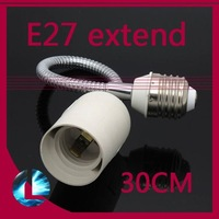 LED Halogen CFL Light Bulb Lamp Socket E27 to E27 Flexible Extend 30cm Extension Adapter Converter