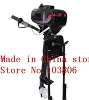 No brand 3.5P Outboard Motor 2 Stroke Boat Engine Water Cooled EMS FREE SHIPPING