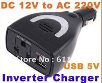 DC 12V to AC 220V Car Power Inverter Adapter,Car Power Converter Inverter Adapter Charger With USB 5V