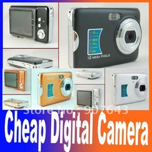 cheap digital camera price