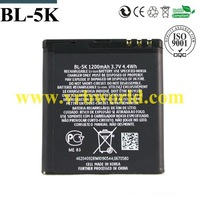 DR.B. 1200mAh full capacity BL-5K cell mobile phone BATTERY FOR NOKIA N85 N86 8MP with retail packing
