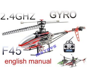 MJX F45 4ch  2.4G helicopter gyro english manual setup LCD  Transmitter Free shipping
