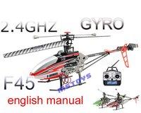MJX F45 4ch  2.4G helicopter gyro english manual setup LCD  Transmitter Free shipping