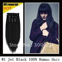 "16""- 26"" Full Head Remy Clip in Human Hair Extension 8pcs 100g #1 Jet Black"