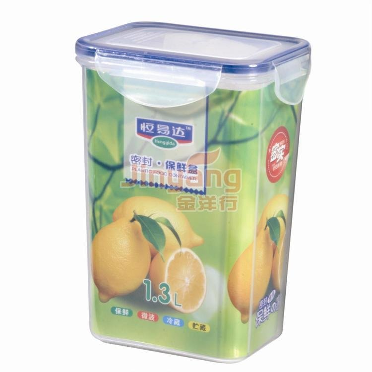 1.3L High quality,Fresh keeping box, Food storage,plastic food container, Free shipping 0021#(China (Mainland))