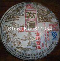 Wholesale  Pu-erh tea  2006 Meng Ku Palace Pu'erh Tea Rong Shi puer ripe tea cake 400g freeshipping