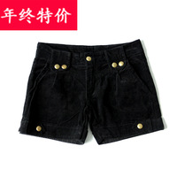 2012 spring new arrival black shorts bloomers boot cut jeans +FREE SHIPPING!