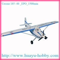 KIT EPO Cessna 185 -40  wingspan 1500mm RC Beginner Airplane
