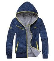 Free Shipping,2012, New, Li Ning,  Spring/Autumn Period, casual, sportswear, hooded, double-sided wear, jackets