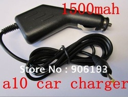 High Quality +Brand New Car Charger for 7 inch Allwinner A10 tablet pc epad MID, 5V 1.5A 2.5mm 1500mah+ FREE shipping(China (Mainland))