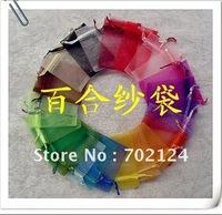 17x23cm Organza bag/ gift bags / color Organza bag/ transparent small Organza bag,Jewelry Packaging, Gift bag,Free Shipping