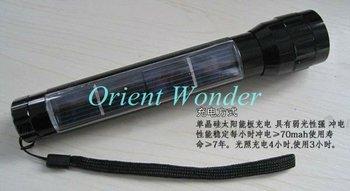 Free shipping,energy saving solar powered flashlight,portable mini 7 LED solar camping  torch lamp