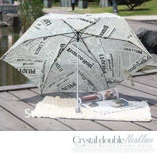 Free shipping Creative Newspaper designer 3 foldings Manual Umbrella, 1pc