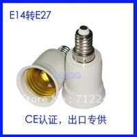 E27 to E14 LED Light Bulb extend Base Free shipping