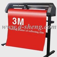 Dasheng 48'' vinyl cutting plotter with Flexi sign 10.5