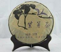Thousand yeas old tea tree puerh tea purple bud puer raw tea cake 357g free shipping