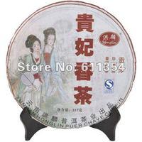 Beauty puerh tea yun nan qi zi cake puer ripe tea 357g  free shipping