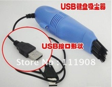 usb mini vacuum cleaner price