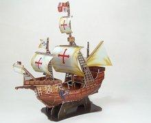 paper boat model promotion