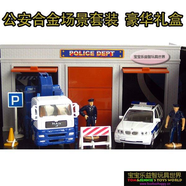 Игрушечная техника и Автомобили автомобили