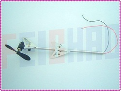 F01745 Avatar Z008 4CH rc helicopter parts Tail chopper unit F103-17(China (Mainland))