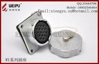 aviation plug Wei Pu waterproof aerial socket WY28-2-3-4-7-12-16-17-20-24-26 core Z/ZM/ZG