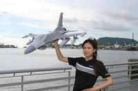 ARF(Kit) Gray Version  /  RC F-16 jet plane with  70mm EDF /  This ARF(Kit) Version without motor and without any equipment
