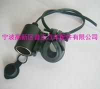 10PCS-12v Waterproof Accessory Cigarette Power Socket  Stripline  Fixed handlebar