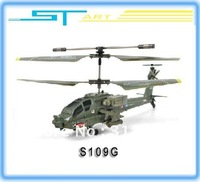 Three-channel infrared remote control helicopter - S109G
