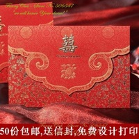 50pcs*lot Gilding Chinese Happiness Wedding Invitation Card Wedding Invites free customized freeshipping with envelope DX1144